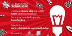 RedEmprendia Crowdfunding